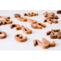 Буквите от българската азбука - малки