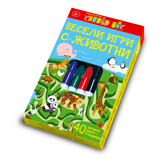 Весели игри с животни - карти