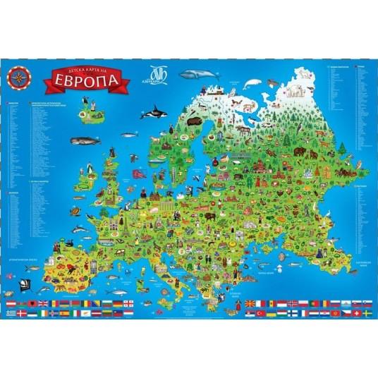 Детска Карта на Европа