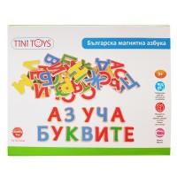 Дървени магнити,Българската азбука,52 части