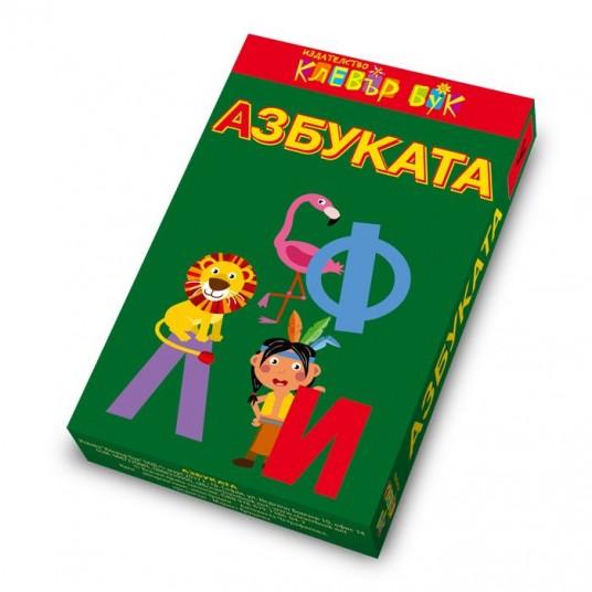 Азбуката (карти)